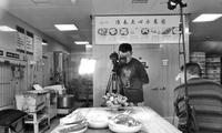 《日出之食》第二季:关注地域早餐文化