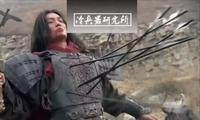 为啥有人中箭后还活蹦乱跳?说说古代弓箭的真正杀伤力