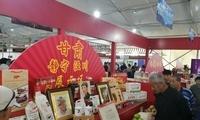 京津冀优质农产品展示交易会暨对口帮扶地区特色农品展开幕
