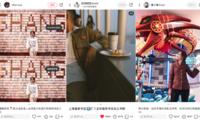 小红书与上海市消保委达成战略合作 博主直播推荐本地消费体验馆