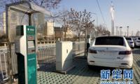 """探访""""纯电动汽车之都""""北京街头 感受中国普及环保车力度"""