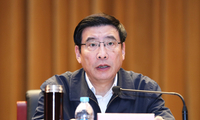 工业和信息化部召开2019年全面从严治党工作会议