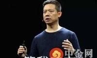 """贾跃亭被限制消费 """"老赖""""欠钱不还会受到哪些限制?"""