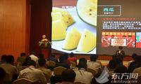 """东台西瓜送来""""城市名片"""" 东台在沪举办特色农产品推介会"""