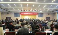 全省科技创新和知识产权会议召开 浙江科技送彩金平台网_浙江在线