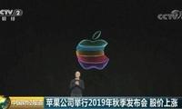 iPhone 11预售卖断货!但苹果市值蒸发了1300亿元
