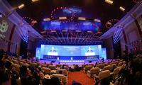 通用技术集团助力第二届中国西部国际投资贸易洽谈会系列活动顺利召开