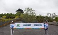 北京世园会园区举行首场公益活动