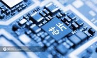 北汽-Imagination成立合资公司 进军中国汽车芯片市场