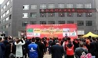 贵州独山举行3·15国际消费者权益日活动