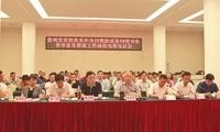 袁光平:立行立改,深挖彻查,持续推进扫黑除恶专项斗争取得新成效