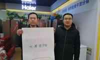 年货节引爆县镇,全国零售云门店捷报频传