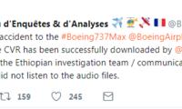 法国成功提取埃塞航空黑匣子数据 具体情况尚待公布