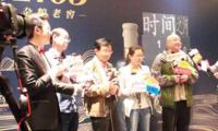 历史可追溯到1403年,永乐古窖广州举办新品品鉴会