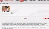 """""""网红教授""""薛兆丰从北大离职,其付费专栏卖出近5000万却一路遭遇质疑"""