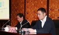 河北省外办系统网站信息工作会议在石家庄召开
