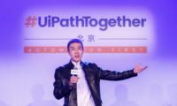 UiPath进军中国市场 将在上海深圳开设新办公室