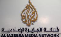"""官网推特都被黑?""""假新闻""""让卡塔尔与沙特陷入外交争端"""