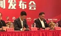上港官方宣布佩雷拉上任 新帅直言实现冠军目标