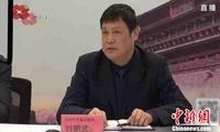 西安高陵区交通局局长问政节目被怼 简历从官网撤下