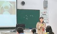 北京大学教授马真:国际中文教师应具备哪些重要素质?