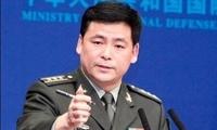 国防部:一带一路没有军事和地缘战略意图