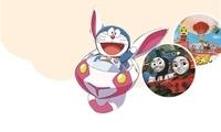 哆啦A梦、巧虎、托马斯 中日英早教电影齐聚儿童节