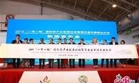 """第五届中国茶业大会:让茶融入""""一带一路"""""""