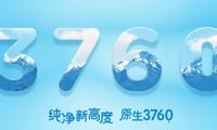 """""""启活4段儿童配方奶粉投产 美纳多打响""""品牌升级战"""""""
