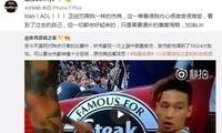 孟铎社交媒体为林书豪加油:所受之伤我也经历过