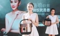 九阳珐琅铁釜电饭煲圈粉:不仅做饭好吃 颜值还惊艳