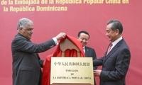 中国驻多米尼加大使馆揭牌!已列为我公民旅游目的地国
