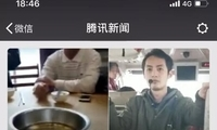 """反转?""""8元团费""""游客被曝上菜前自购豆腐乳摆拍"""