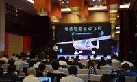 录大恩:打造产融结合新平台 促进通航产业大发展