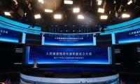 人民健康精准传播联盟成立大会暨2018年度人民健康传播大使颁奖典礼在京举行