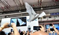 高清:2018世界机器人大会在京开幕