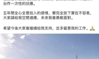 """⊙ 93年魔咒什么鬼 ?!林峰周董刘强东通通""""中枪""""...."""