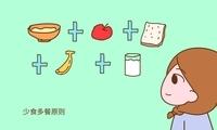 产科医生经验:月子期间坚持这4个饮食搭配,让你奶水充足不长胖