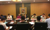 """福建省天主教""""两会""""召开工作会 传达学习坚持中国化方向五年工作规划"""