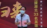 """同济文昌医院举办庆祝""""5·12""""国际护士节暨优秀护士表彰大会"""