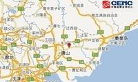 河北唐山市古冶区发生2.1级地震 震源深度15千米