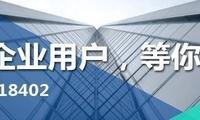 仅1轮,旭辉+中粮以33.65亿再度落子朝阳孙河,楼面价57152元/平