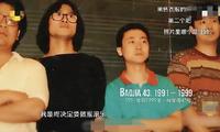 汪峰年轻旧照曝光 戴眼镜留中分发型