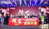 浙江卫视《推手》今日开播 贾乃亮王鸥演绎推手人生