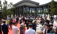 """北京世园会举办""""辽宁日""""活动"""