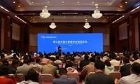 第三届中国大数据安全高层论坛在贵阳召开