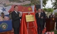 巴拿马欲简化中国公民签证手续 加强对华贸易旅游往来