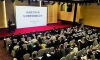 中国老年保健医学研究会自然疗法分会在京成立