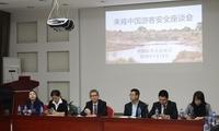 驻肯尼亚使馆举办来肯中国游客安全座谈会
