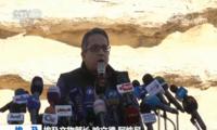 埃及新发现一座距今4400多年贵族墓葬